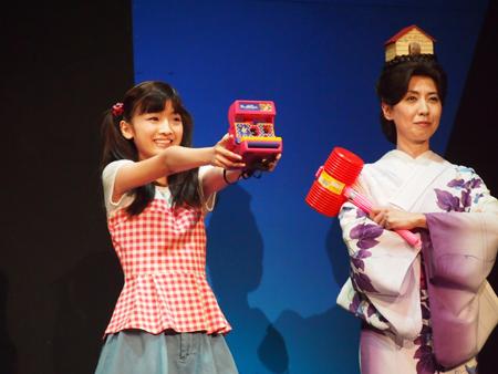 舞台『こどものおもちゃ』ひさえ役の未来ちゃん